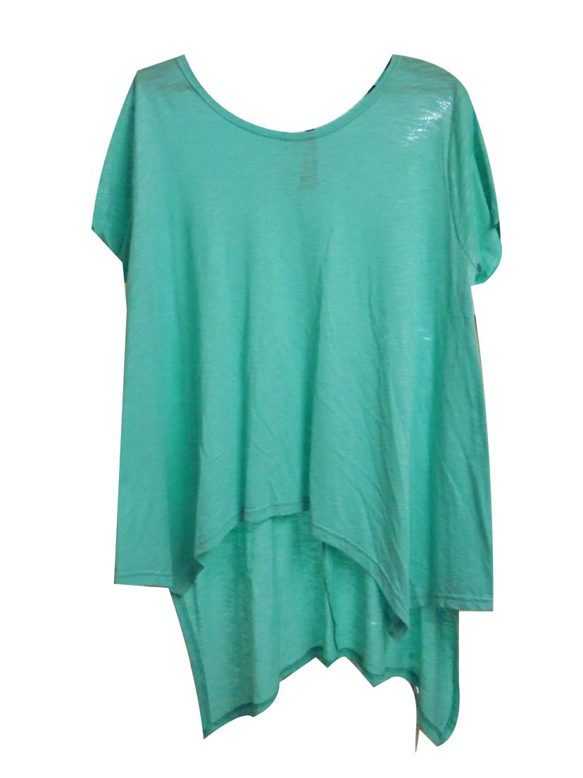 01242 Γυναικεία Μπλούζα Hyper ΠΕΤΡΟΛ