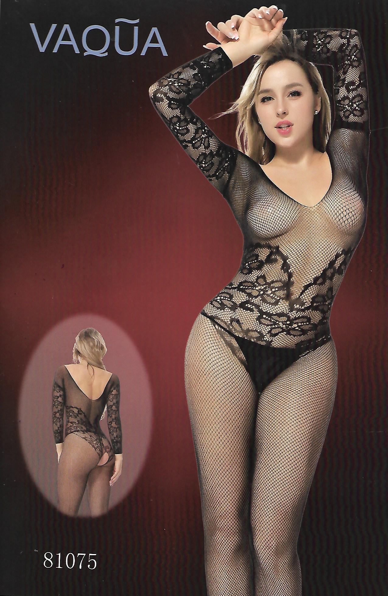 81075 VAQUA SEXY ΚΟΡΜΑΚΙ ΜΑΥΡΟ αρχική εσώρουχα γυναικεία εσώρουχα σέξυ συλλογή